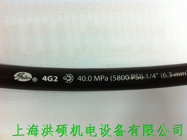 4G2盖茨胶管