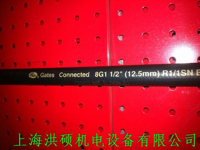 8G1盖茨高压胶管