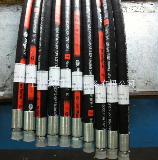 盖茨gates高压胶管总成--8EFG6K
