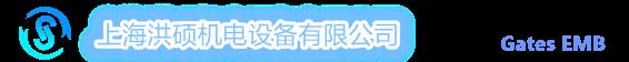 上海洪硕机电设备有限公司网站Logo
